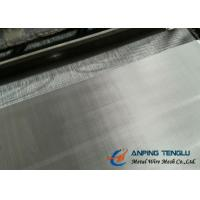 Quality Inconel Wire Mesh, With Mesh Wire Inconel 600, 601, 625, 718, X750, etc wholesale