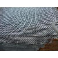 Quality Customized Length Square Mesh Wire Cloth 5mm Aperture Size Plain Weave Durable wholesale