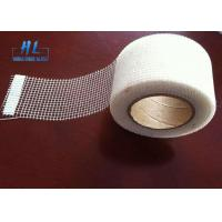 Quality Alkali Resistant Self Adhesive Fiberglass Tape C - Glass Yarn Type 50mm Width wholesale