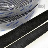 Quality Colored 3M Self Adhesive Hook And Loop Tape For Curtain / Clothing wholesale