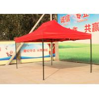 Quality Outdoor Large Gazebo Canopy Tent Branded Canopy With Cold Roll Steel Frame wholesale