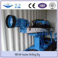 Quality MD-60A Portable Auger Drilling Rig Borehole Stepless Shift / DTH Hammer Drilling wholesale