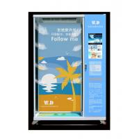 China LED Lighting Sun Cream Vending Machine For Seaside Rohs Certificated on sale