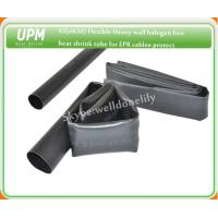 Quality S3(nh30) Heavy Wall Halogen Free Heat Shrink Tube for EPR cable protect wholesale
