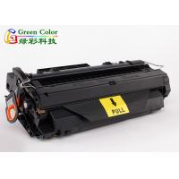 Cheap Compatible Black Toner Cartridge , HP q7551a toner cartridge for P3005 / P3005D / P3005DN / P3005X for sale