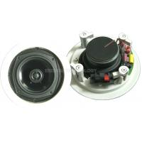 """Quality White 5.25"""" 8ohm 2 Way Full Range Speaker With 20mm Rotate Tweeter wholesale"""