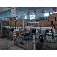 Quality Automatic Adhesive front / back Glass Bottle Labeling Machine High Speed 5000 - 8000B/H wholesale