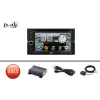 Buy cheap Android Navigation Box in Android 4.2.2 system for JVC DVD Player product