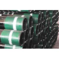 Quality H40 J55-K55 Casing And Tubing Copper Coated Surface For Oil And Gas Wells wholesale