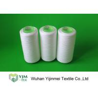 Quality Low Shrinkage High Tenacity Raw White Yarn In 100% Polyester Staple Fiber wholesale