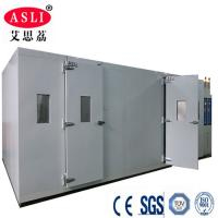 Quality Simulation Climate Control Drive Cold Room Climatic Test Environmental Humidity Walk In Chamber wholesale