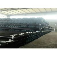 China Thick Wall Cold Drawn Seamless Steel Pipe GOST 8732-78 GHOST 8733-74 on sale