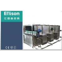 Quality Carbonated Drink / Beer Tunnel Pasteurization Equipment For Bottled Beverage Production Line wholesale