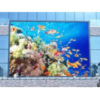 China P7 Full Color Outdoor Advertising Led Display Screen 1R1G1B 32*16 , High Resolution on sale