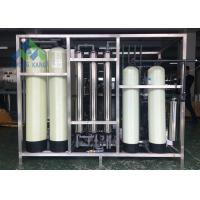 Quality Water Desalination Device To Drinking Water / Water Desalination Units wholesale