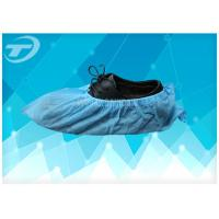 Quality Comfortable Hospital Shoe Covers , Single Use Blue Shoe Covers Disposable wholesale