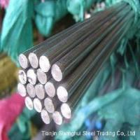Quality Stainless Steel Bar wholesale