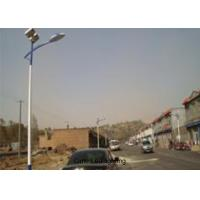 Quality 60 Watt Solar Powered LED Parking Lot Lights / Solar Panel LED Lighting System wholesale