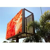 Quality Clear Vivid Image4mm Led Video Wall / Outdoor Wall Screens Anti - Thundering wholesale