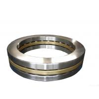 Buy cheap RZ NSK 51218 Thrust Ball Bearing 90mm ID , Miniature And One Way from wholesalers
