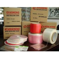 China self adhesive double side tape/oker/seva brand double sided tape on sale
