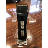 Quality Professional Shaver Razor Beard Electric Mens Hair Trimmer Salon Hair Clippers wholesale