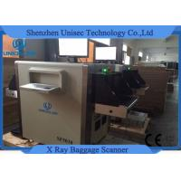 Quality Airport Metro Inspection Dual Energy X Ray Luggage Scanner 500×500mm wholesale