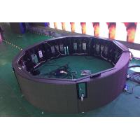 Buy cheap P2.5 SMD Full Color Indoor Led Circle Display System product
