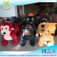 China Hansel electric animal scooter ride for shopping mall 4 wheel zippy scooter for kids plush animal electric scooter on sale