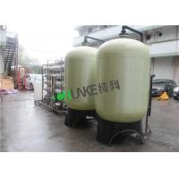 Quality RO Seawater Desalination System RO Water Plant For Drinking wholesale