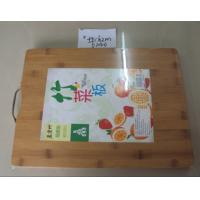 Quality Kitchen Nature Recycling Bamboo Chopping Board (QW-CH41) wholesale