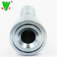 China Hydraulic hose flange adapter carbon steel forging flange coupling on sale