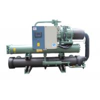 Quality 100Tons Water Cooled Screw Chiller Plant , Hanbell Screw Compressor wholesale