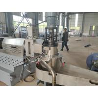 China High Speed Plastic Recycling Pellet Machine For PP PE Film , Woven Bags on sale