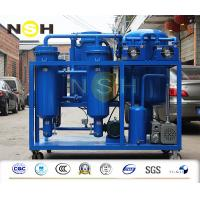 Quality Portable Gear Turbine Oil Purifier Dewater Plant Waste Oil Recycling Machine wholesale
