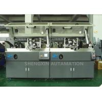 Quality Glue Curved Surface Screening Printing Machine 0.15MPa LPG For Metallic Bottle wholesale