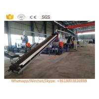 China High quality waste tyre recycling machine for rubber powder production line on sale