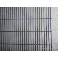 China 4.0mm Vinyl Coated Wire Mesh Fence 358 security Prison , steel wire mesh on sale