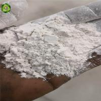 Buy cheap Zeolite powder for compound fertilizer from wholesalers