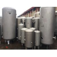 Quality Vertical Stainless Steel Low Pressure Air Tank Frosting / Polishing Surface Treatment wholesale