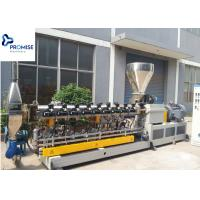 China PP Plastic Pelletizer Pachine , Plastic Granules Making Machine on sale