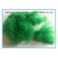 Quality Good Hand Feel Polyester Fiber Stuffing Green Solid Color Cushion Filling Material wholesale