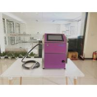 China YM-S9002/9001 Automatic Continuous Inkjet Printer , Mechanism Design Wire Printing Machine on sale