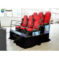 Quality Large Screen 7D Movie Theater With Genuine Leather , Mini Home Theater System wholesale
