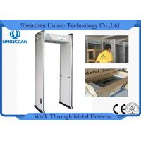 Quality UB500 Gray Door Panel Walk Through Metal Detector Gate For Factory And Office Building wholesale