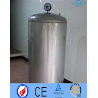 Quality Chemical Aseptic Tank  Stainless Steel Tanks And Pressure Vessels 904L wholesale