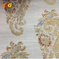 Quality Polyester Chenille Curtain Fabric , Jacquard And Strip Upholstery Fabric wholesale
