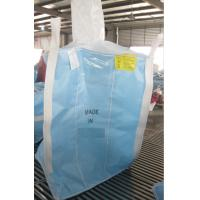Quality TYPE D conductive blue PP Jumbo Bags Anti-Sift For Chemical Powders wholesale