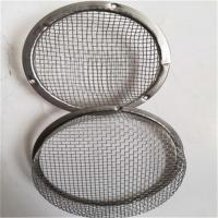 China 14.5cm  16.5cm  Stainless Steel Filter Screen , SS Filter Mesh Clean Simple on sale