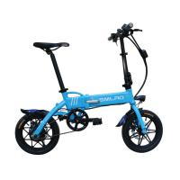 China Blue Small Light Foldable Electric Bicycle 14 Inch Aluminum Alloy on sale